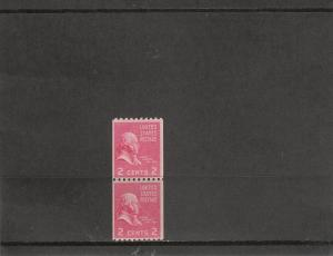 UNITED STATES *850 MNH PAIR 2018 SCOTT SPECIALIZED CATALOGUE VALUE $5.00