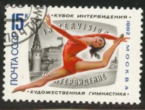 Russia Scott 5058 used CTO 1982 Gymnast stamp