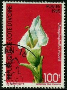 Ivory Coast #769A Used Stamp - Flowers (b)