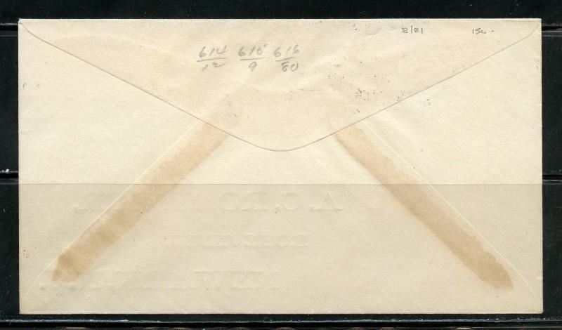 UNITED STATES HUGENOT WALLON SC#614/16 ROESSLER FDC CANCELED  JACKSONVILLE FLA