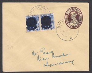 BURMA Japanese Occupation 1942 1a cover + Burma 6p (2) SG J27 Myanaung cds.27865