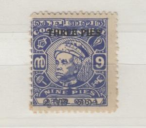 India Cochin Indian State 3p on 9p SG124 MLH J4598
