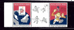 Malaysia 524a MNH 1994 Sports pair with label