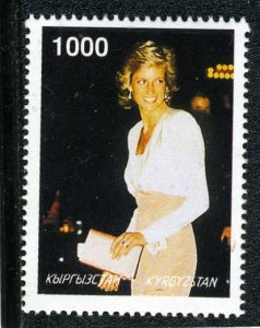 Kyrgyzstan 1998 PRINCESS DIANA set 1 value Perforated Mint (NH)
