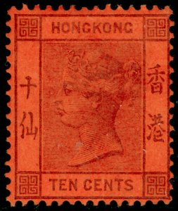 HONG KONG SG38, 10c purple/red, M MINT. Cat £45.