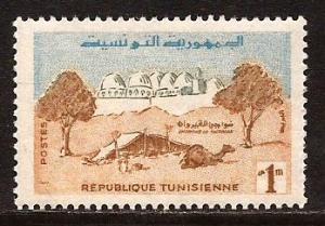 Tunisia  #  339  Mint  N H