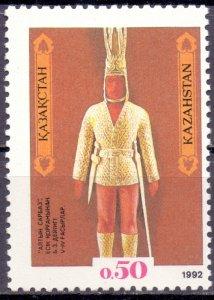 Kazakhstan. 1992. 7. Archeology. MNH.