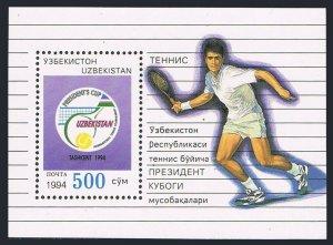 Uzbekistan 56,MNH.Michel 42 Bl.3. President Cup Tennis Tournament,Tashkent-1994.