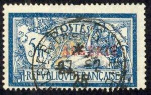 Algeria Sc# 32 Used (a) 1924-1926 5fr Overprints