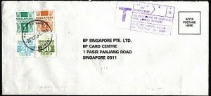 SINGAPORE 1990 taxed cover with postage dues. PASAR PANJANG cds...........95507