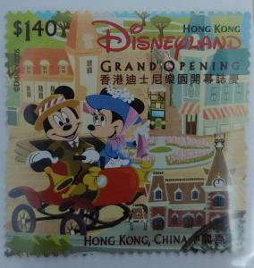 1345 stamp world