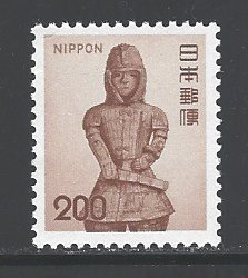 Japan Sc # 1082 mint never hinged (DT)