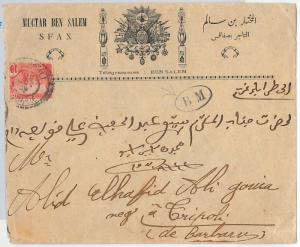 TUNISIA Tunis -  POSTAL HISTORY - COVER from SFAX to TRIPOLI  postmarked BM 1912