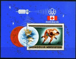 Mongolia #C81 '75 Summer Olympics - MNH