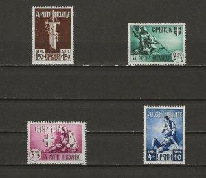 German Occupation of Serbia 2NB23-26 Mint Hinged (414129)