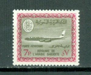 SAUDI ARABIA AIR #C65(TYPE 2)...MNH...$70.00