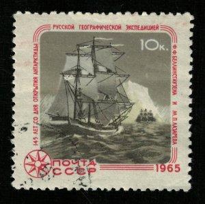 Discovery of Antarctica, 10 kop (T-6446)