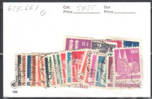Germany  #634 to 661  USED
