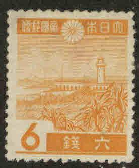 JAPAN Scott 263 Mint No Gum stamp