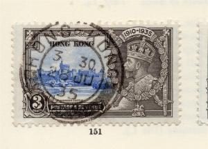 Hong Kong 1935 Early Issue Fine Used 3c. 268130