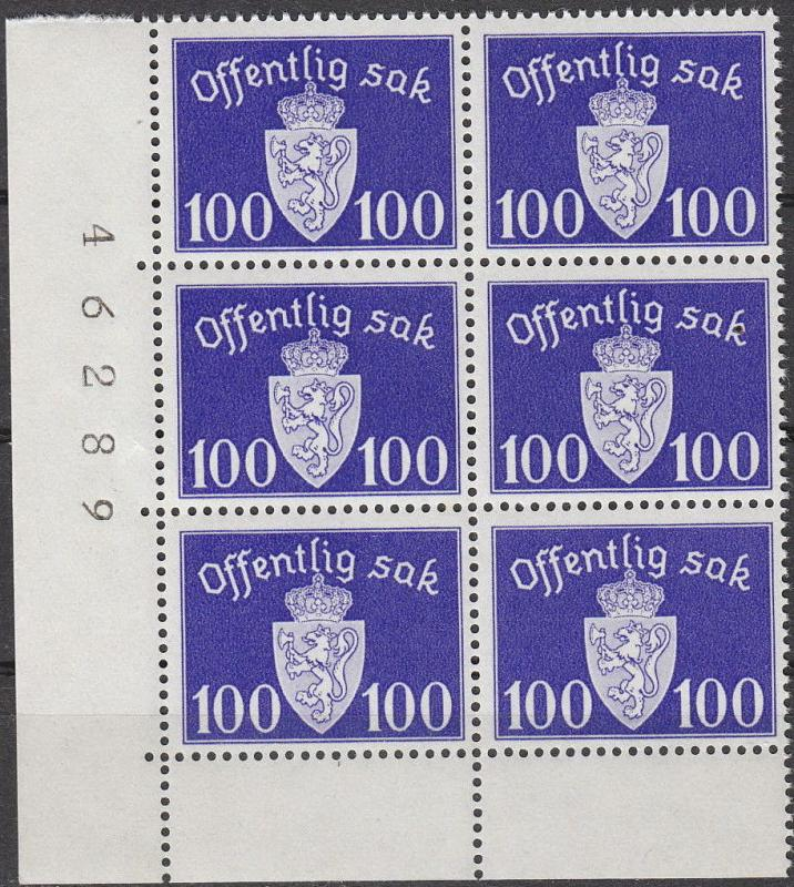 Stamp Norway Official Sc O32 Block 1926 Coat Arms Offentlig Zak Plate MNH