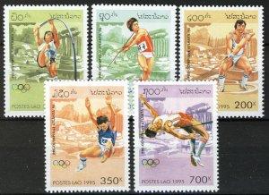 Laos 1995, Olympics Atlanta 96, Athletics set MNH