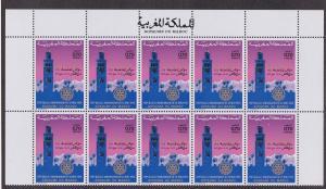 Morocco # 315, Minaret - Rotary International, NH, Block of Ten, Wholesale