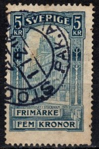 Sweden #66   F-VF Used CV $10.00 (X5362)