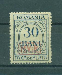 Romania German Occupation sc# 3NJ6 mh cat value $3.00