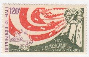 Mali, Sc 264, MH, 1976, UPU & UN