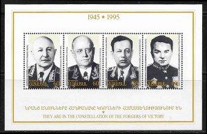 Armenia 506 souvenir sheet mnh SCV $8.25  - 5248 BB