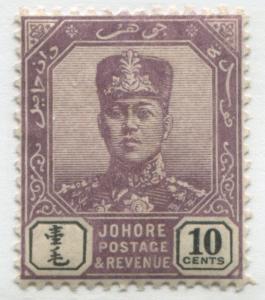 Malaya Johore 1904 10 cents violet & black mint o.g.