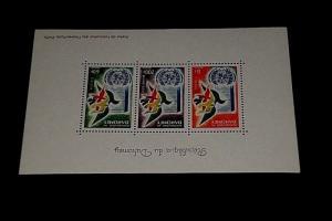 DAHOMEY #C16a, 1961, U.N. DOVES, SOUVENIR SHEET, MNH, NICE! LQQK
