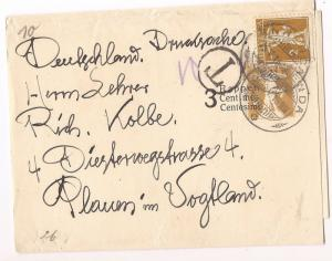 Switzerland 1916 wrapper uprated, taxed UNUSUAL! (ban)