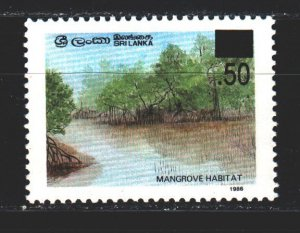 Sri Lanka. 2005. 1486 from the series. Mangrove forest. MNH.