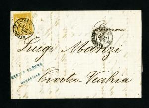 France 1881 Stamped Cover