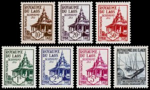 Laos Scott J1-J7 (1952-53) Mint NH VF Complete Set W