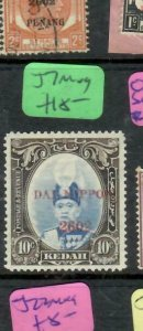 MALAYA JAPANESE OCCUPATION  KEDAH (P1707B)  10C DN  SG J 7     MOG
