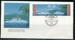 MARSHALL ISLANDS 1996 MARITIME PATROL BOATS SET FIRST DAY COVER