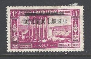 Lebanon Sc # 74 mint hinged (RS)