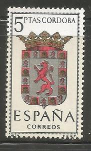 SPAIN  1058  MNH,  PROVINCIAL ARMS, CORDOBA