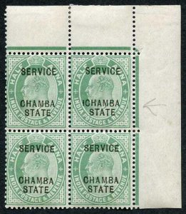 Chamba SG24 KEVII 1/2a Block inc ICHAMBA VARIETY U/M Stated from the 08 Printing