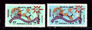Iraq 604-05 MNH 1971 set