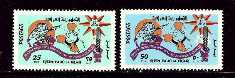 Iraq 604-05 MNH 1971 set