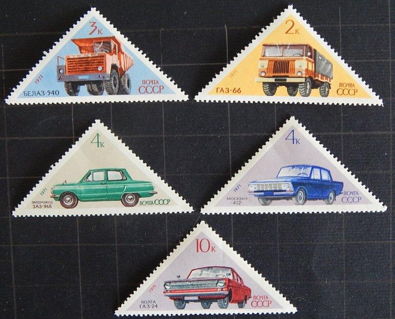 USSR, 1971, Soviet Motor Industry, Cars, MC #3848; 3849; 3850; 3851; 3852