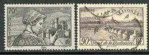 France # 394-5, Used. CV $ 1.65