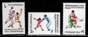 Russia Scott 6084-6086 MNH** 1992 Olympic sports stamp set