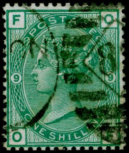 SG148, 1s deep green plate 9, USED. Cat £225. OF