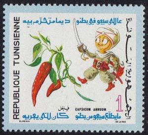 Tunisia - 1971 - Scott #561 - MNH - Pimento Warrior