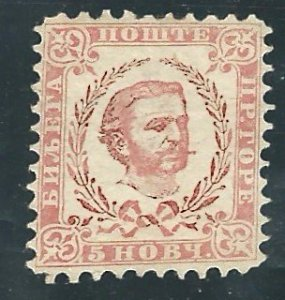 Montenegro 3   Used   Beautiful 1874  PD
